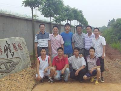 2011年部份学员养蛇技术培训照片