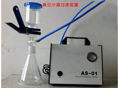 蛇毒生产加工设备