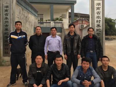 2016年第一期养蛇技术培训 (18)