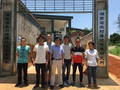 2016年第四期养蛇技术培训部份照片 (22)